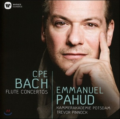 Emmanuel Pahud / Trevor Pinnock 칼 필립 에마누엘 바흐: 플루트 협주곡집 (C.P.E. Bach: Flute Concertos) 엠마누엘 파후드, 트레버 피노크
