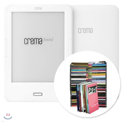 예스24 크레마 사운드 (crema sound) + 지식 에디션 W eBook 세트