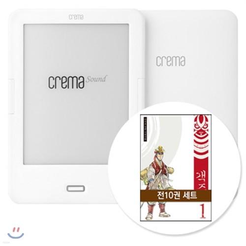 예스24 크레마 사운드 (crema sound) + [고화질] 객주 (전10권) eBook 세트