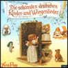 Lucia Popp 루치아 포프 - 어린이를 위한 동요와 자장가 (Die Schonsten Deutschen Kinder-und Wiegenlieder) [LP]