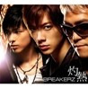 Breakerz - ���� ���ͣ���ɪ� (CD+DVD ������)