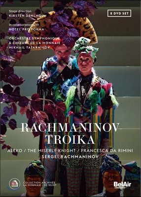 Mikhail Tatarnikov 라 모네 극장의 라흐마니노프 오페라 3부작 - 알레코, 인색한 기사, 리미니의 프란체스카 (Rachmaninov: Troika)