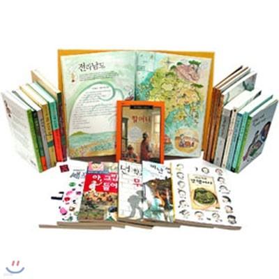 초등 고학년을 위한 교과학습도서 (전21권)
