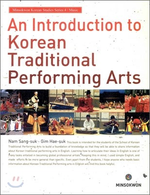 An Introduction to Korean Traditional Performing Arts