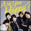 Arashi (아라시) - Are You Happy? [통상판]