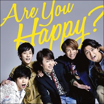 Arashi (아라시) - Are You Happy?  [CD+DVD 초회한정반]