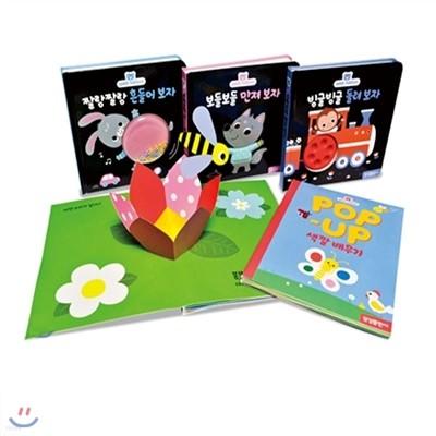 쁘띠나땅 오감 놀이 책 5종 세트 (전5권)