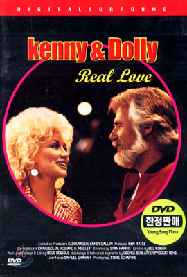 Kenny & Dolly - Real Love