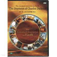 [DVD] The Greatest Joruneys on Earth - 세계문화여행 (13DVD/미개봉)