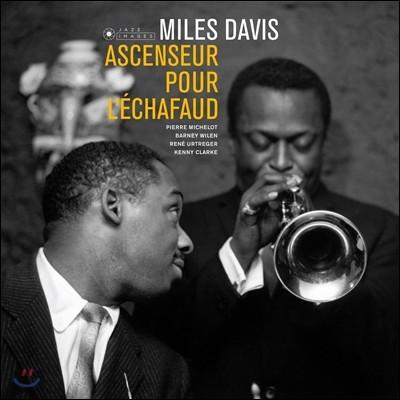 Miles Davis (마일즈 데이비스) - Ascenseur pour l'Echafaud O.S.T. (사형대의 엘리베이터 영화음악) [LP]