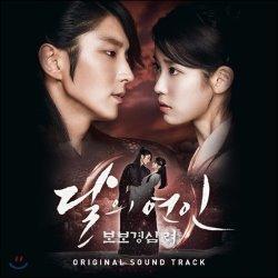���� ���� - ������� �� (SBS ��ȭ ���) OST