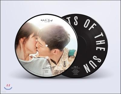 태양의 후예 (KBS 2TV 공사창립특별기획 드라마) OST Vol.2 [2LP 한정반]