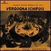 Ennio Morricone (엔니오 모리꼬네) - Vergogna Schifosi [골드 바이닐 한정반 LP]