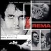 Ennio Morricone (엔니오 모리꼬네) - Teorema (테오레마 영화음악) [투명 라임 바이닐 LP]