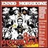 Ennio Morricone (엔니오 모리꼬네) - Queimada (번! 영화음악) [클리어/오렌지 바이닐 LP]