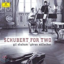 Gil Shaham / Goran Sollscher 슈베르트 포 투 (Schubert For Two) 길 샤함, 괴란 죌셔 - 기타와 바이올린의 이중주