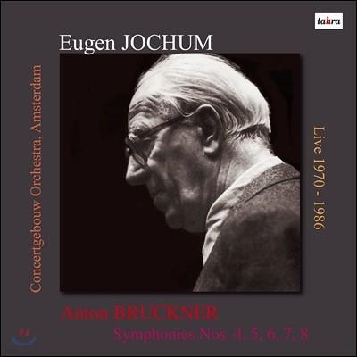 Eugen Jochum 브루크너: 교향곡집 - 4, 5, 6, 7, 8번 (Anton Bruckner: Symphonies) 오이겐 요훔 [10LP]