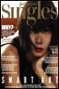 싱글즈 2016년 11월호 (월간)