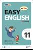 EBS 라디오 EASY ENGLISH 2016년 11월