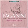 파가니니 : 바이올린과 관현악을 위한 작품 전집 (Paganini : Works for violin and orchestra 8 for 3) - 여러 연주가