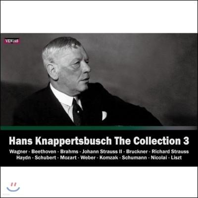 Hans Knappertsbusch 한스 크나퍼츠부슈 컬렉션 3집