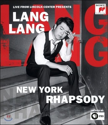 Lang Lang 랑랑 - 뉴욕 랩소디: 링컨 센터 라이브 (New York Rhapsody - Live from Lincoln Center Presents)