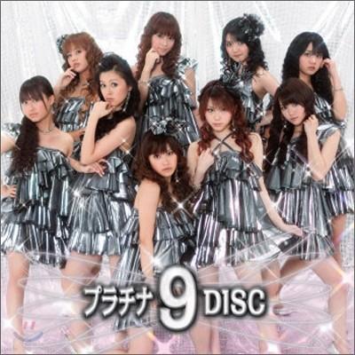 모닝구 무스메 - Platina 9 Disc (초회한정반)