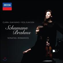 클라라 주미 강 / 손열음 - 슈만 / 브람스: 바이올린 소나타와 로망스 (Schumann / Brahms: Violin Sonatas & Romances)
