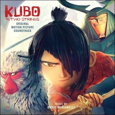 쿠보와 전설의 악기 애니메이션 음악 (Kubo and the Two Strings OST by Dario Marianelli) 다리오 마리아넬리