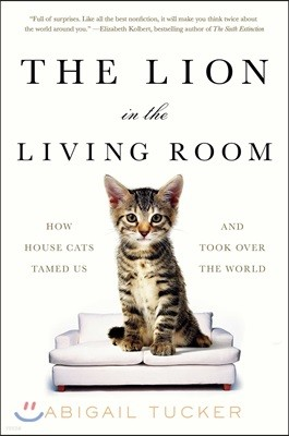 Lion in the living room (영국판)