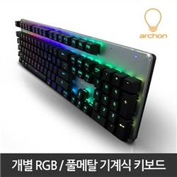 아콘 archon Type AlukePro 기계식키보드 RGB LED 게이밍