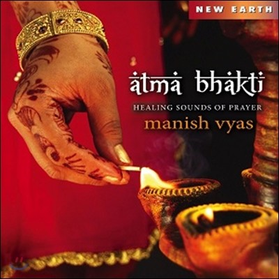 Manish Vyas (마니쉬 바아스) - Atma Bhakti: Healing Sounds Of Prayer