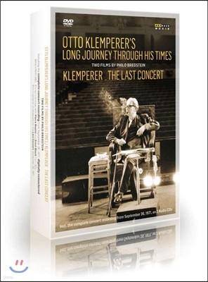 다큐멘터리 '오토 클렘페러의 발자국과 마지막 마침표' & 클렘페러의 마지막 콘서트 (Otto Klemperer's Long Journey Through His Times & The Last Concert)