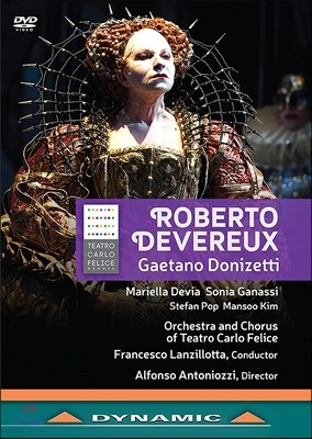 Mariella Devia / Francesco Lanzillotta 도니제티: 로베르토 데브뢰 (Donizett: Roberto Devereux)