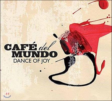 Cafe Del Mundo (카페 델 문도) - Dance Of Joy