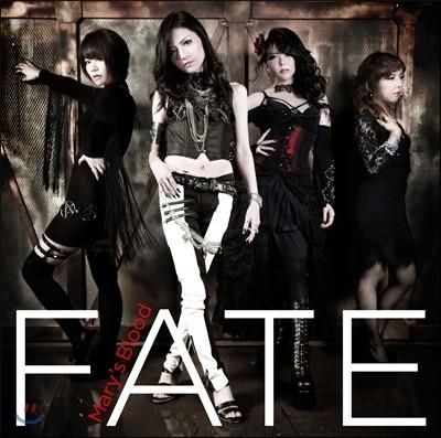 Mary's Blood (메어리스 블러드) - Fate