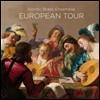 Nordic Brass Ensemble 유러피언 투어 - 금관악기로 연주하는 실내악 작품집 (European Tour) 노르딕 브라스 앙상블