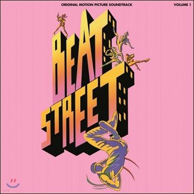 비트 스트릿 영화음악 (Beat Street OST Vol. 1) [LP]