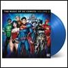 DC 코믹스컴필레이션 2집 (The Music of DC Comics: Volume 2) [투명 블루 컬러반 2 LP]
