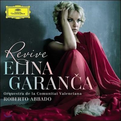 Elina Garanca / Roberto Abbado 오페라 아리아집 '리바이브' - 엘리나 가란차 (Revive)