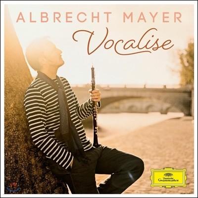 Albrecht Mayer 보칼리제 - 알브레히트 마이어 오보에 베스트 모음집 (Vocalise)