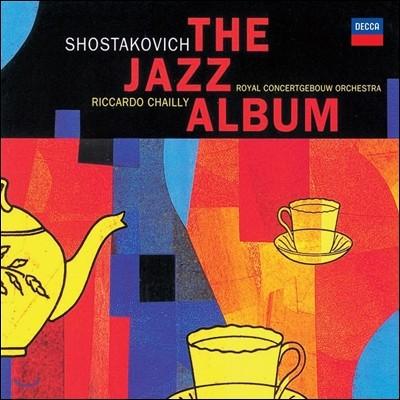 Riccardo Chailly 쇼스타코비치: 재즈 앨범 - 리카르도 샤이, 로열 콘서트헤보우 오케스트라 (Shostakovich: The Jazz Album) [LP]