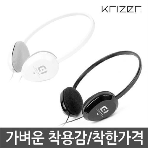 [KRIZER] 초경량 무통증 헤드폰 BLIX-HD20