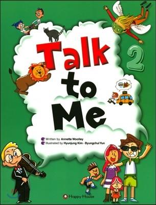 Talk to Me 2