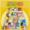 시공주니어_저학년문고 기획 시공주니어 문고 레벨1(60권)