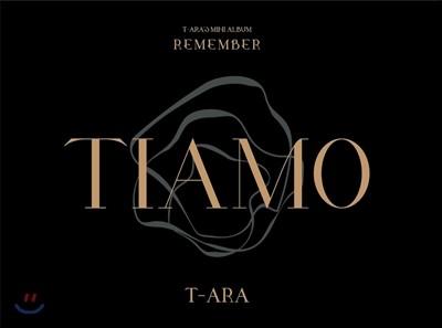 티아라 (T-ara) - 미니앨범 12집 : Remember