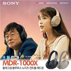소니코리아정품 MDR-1000X 블루투스 노이즈 컨트롤 헤드폰