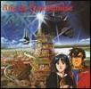 왕립우주군 오네미아스의 날개 애니메이션 음악 (Aile De Honeamise OST) - Music by Ryuichi Sakamoto (류이치 사카모토)