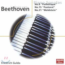 베토벤 : 피아노 소나타 8,15,21번 - 굴다