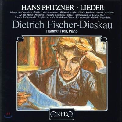 Dietrich Fischer-Dieskau 한스 피츠너: 가곡집 - 디트리히 피셔-디스카우 (Hans Pfitzner: Lieder) [LP]